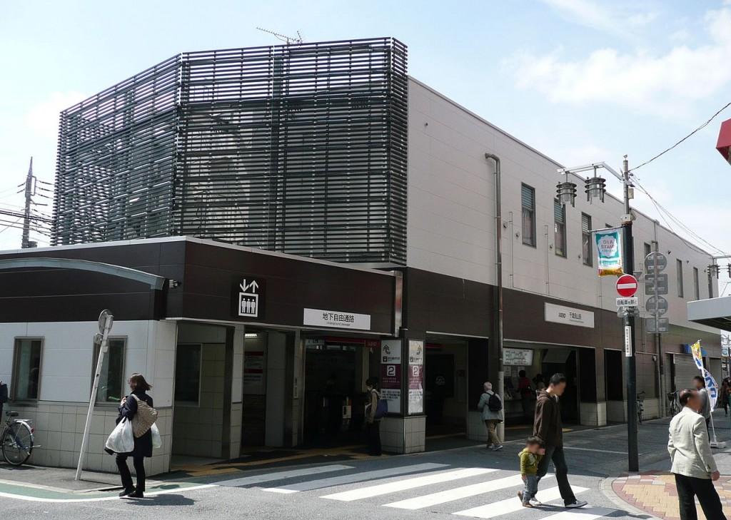 1280px-Chitosekarasuyama-Sta-N