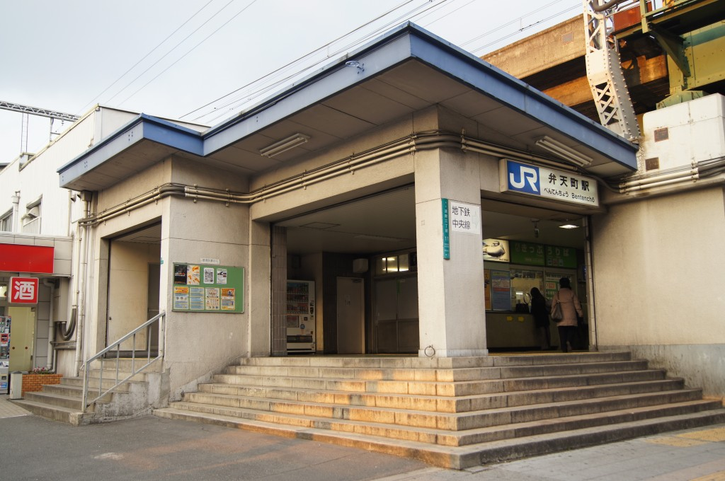 Bentencho_Station
