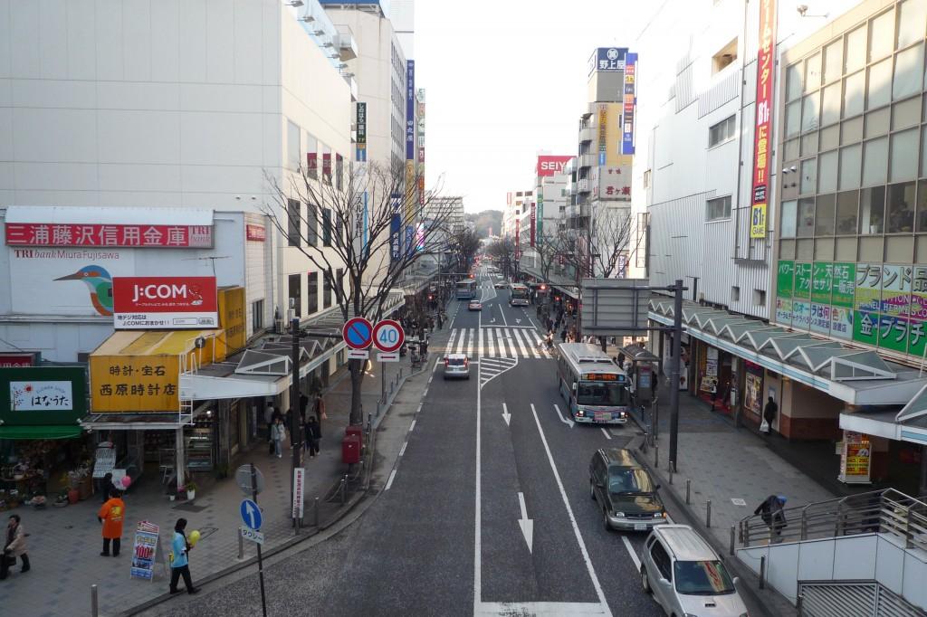 横須賀の街並み