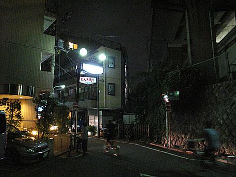 西大井駅 住宅街