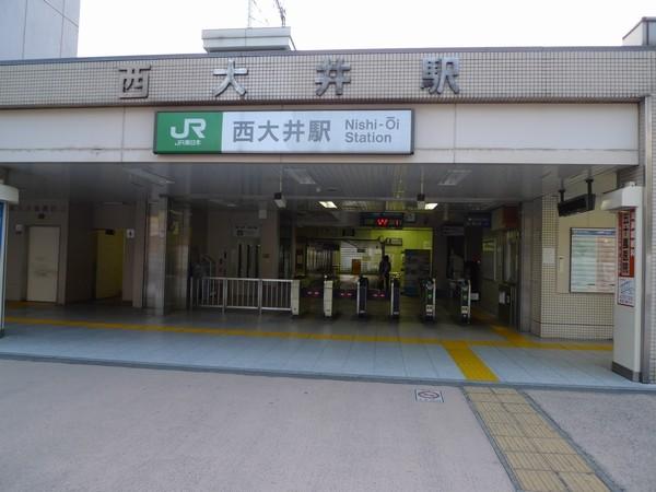 「西大井 駅前」の画像検索結果