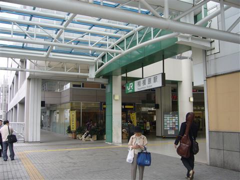 JR相模原駅南口