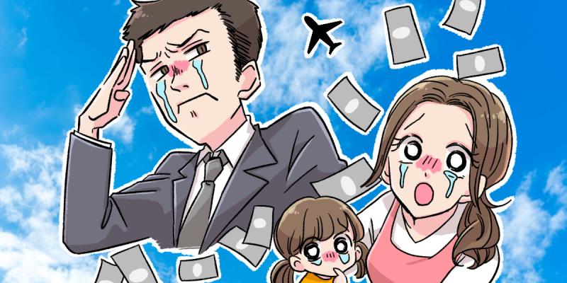 単身赴任で離れ離れになる家族のイラスト