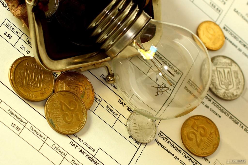 豆電球と外貨