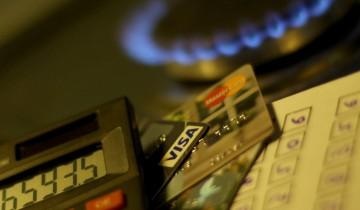 ガスと財布とクレジットカード