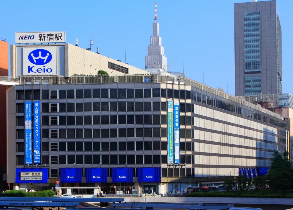 京王ストア新宿店