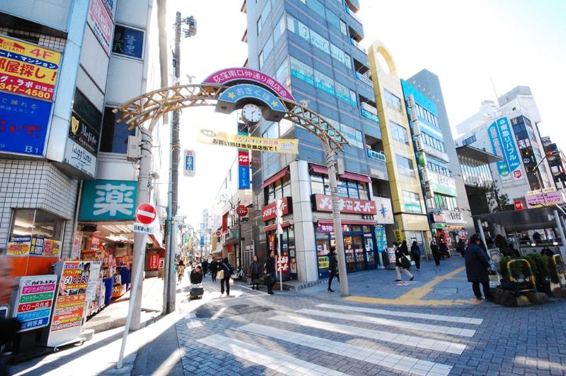 荻窪商店街
