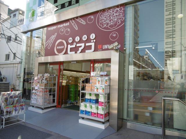 miniピアゴ上野1丁目店