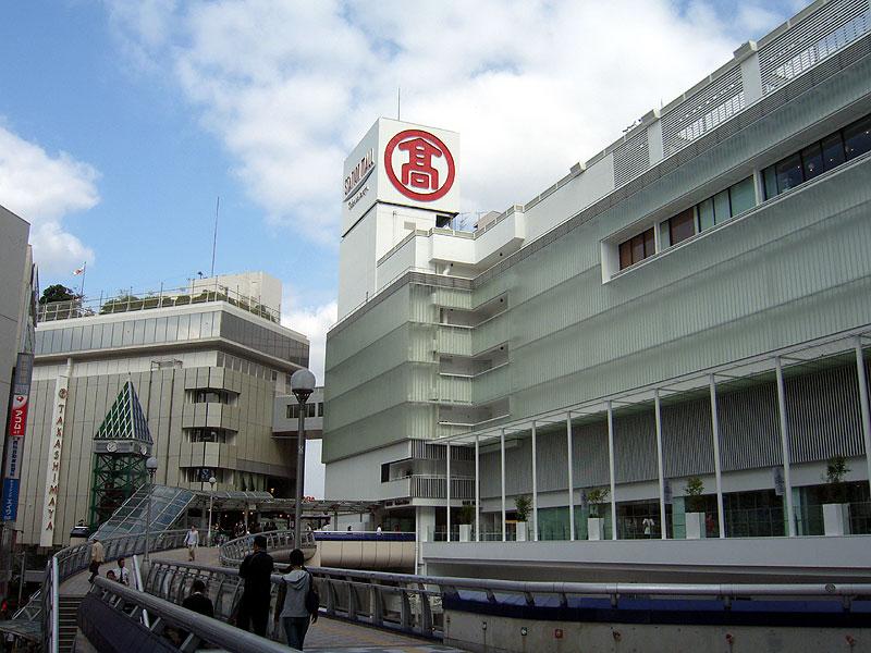 「高島屋ステーションモール」