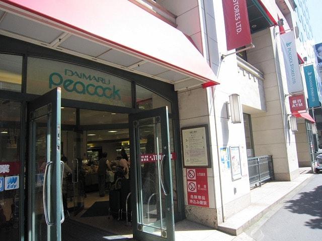 ピーコックストア青山店