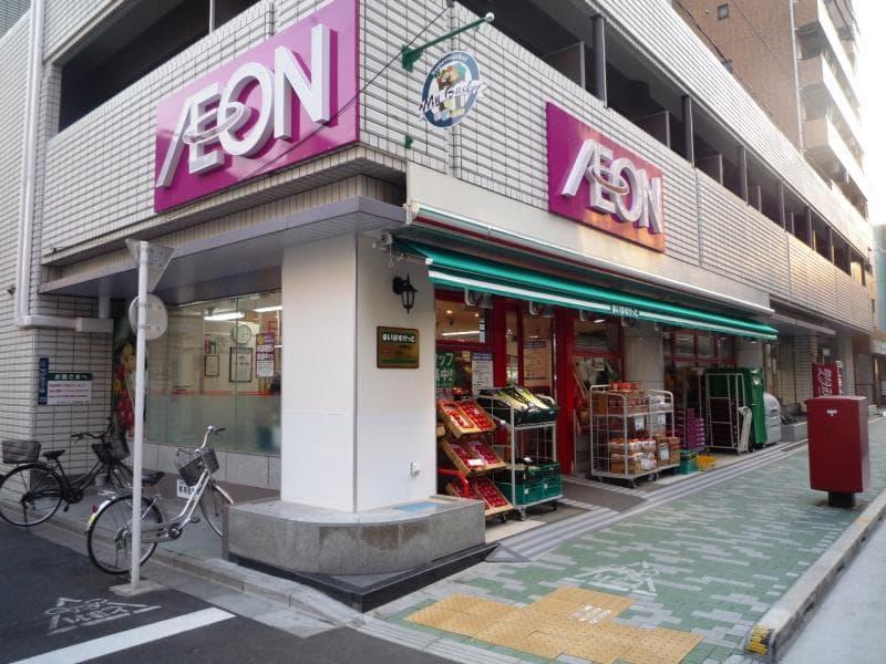 「マルエツ東上野店」