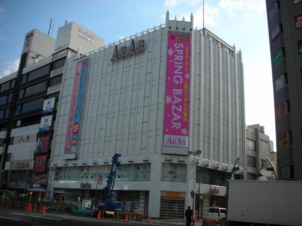 赤札堂 上野店