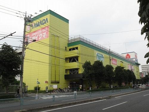 「ヤマダ電機 平和台駅前店」
