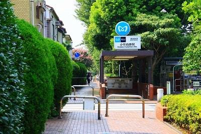 小竹向原駅1番出口