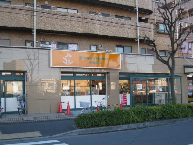 「アコレ」の1号店
