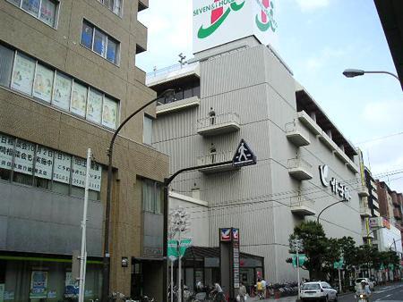 「イトーヨーカドー綾瀬店」