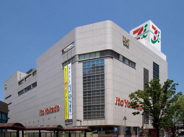 イトーヨーカ堂大井町
