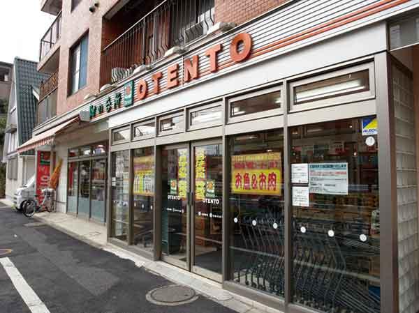 OTENTO田園調布店