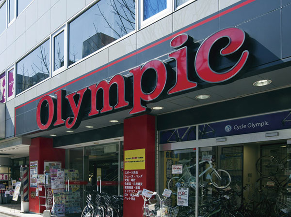 「オリンピック青山」