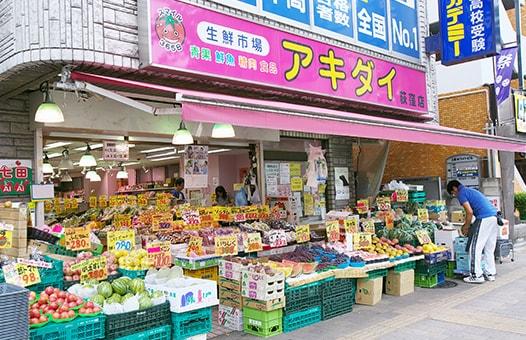 生鮮市場アキダイ