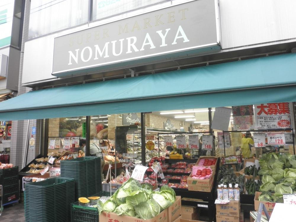 NOMURAYA