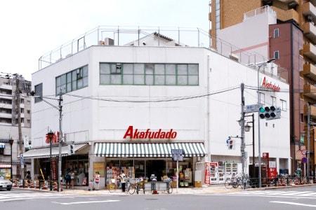 株式会社赤札堂根津店
