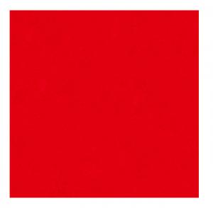 治安の総評が悪いときの表記