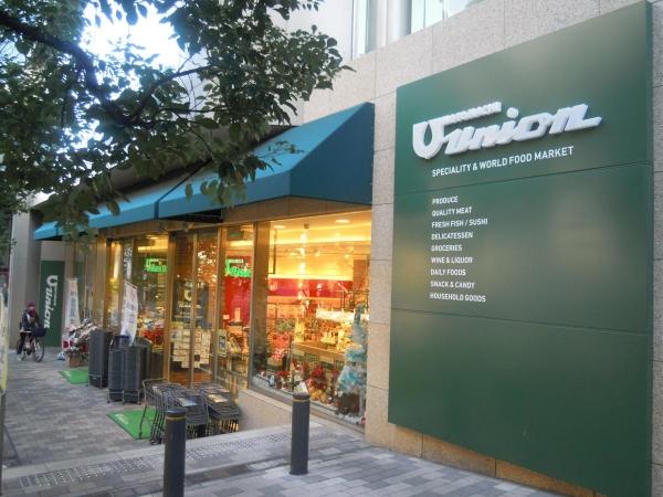もとまちユニオン六本木店