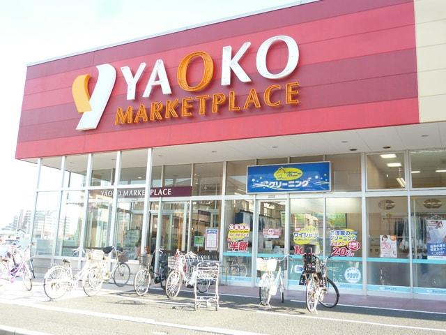 ヤオコー 浦安東野店