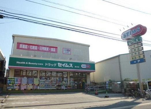 ドラッグセイムス舞浜店