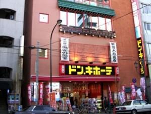 ドンキホーテ上野店