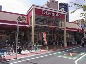 オリンピック西尾久店
