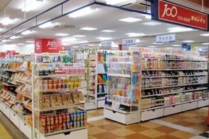 キャンドゥ高島平店