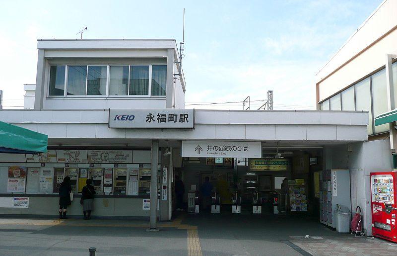 永福町の風景