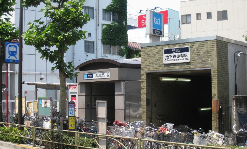 地下鉄赤塚