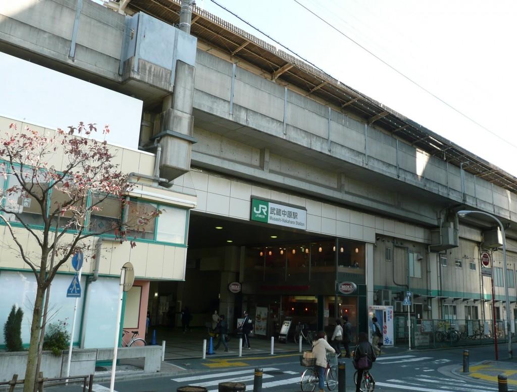 武蔵中原駅