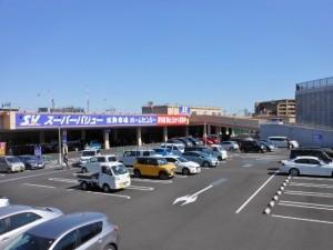 スーパーバリュー 八王子高尾店