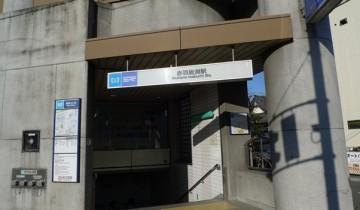 赤羽岩淵駅