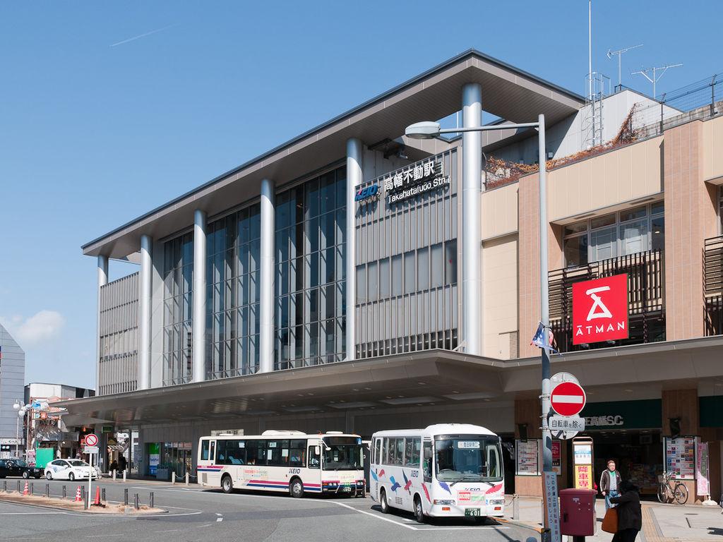 高幡不動駅