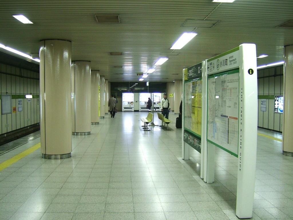 都営新宿線 小川町駅