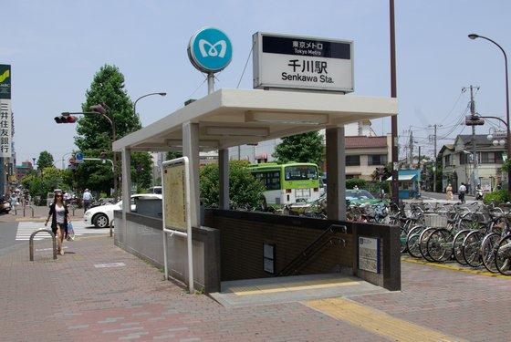 千川駅周辺の街並み