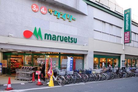 マルエツ 溝ノ口店