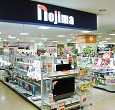 ノジマ 草加マルイ店