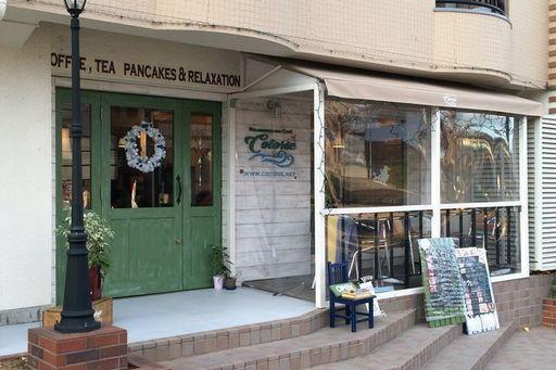 リラクゼーション&カフェ コトリエ
