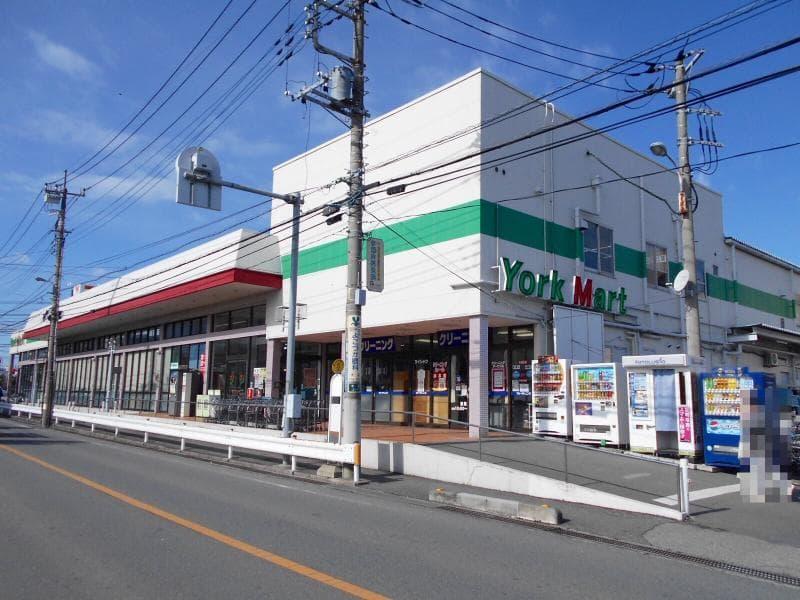 ヨークマート 桶川店