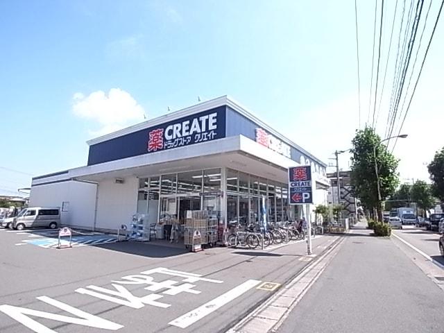 クリエイトS・D 川崎宿河原店