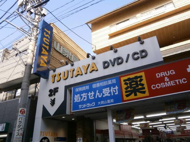 TSUTAYA 大岡山店