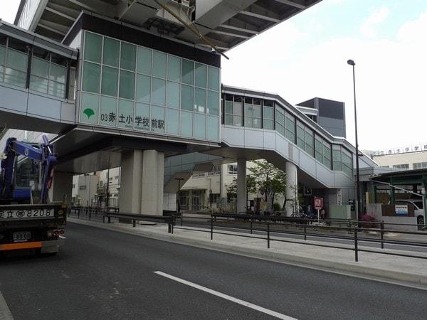 赤土小学校前駅