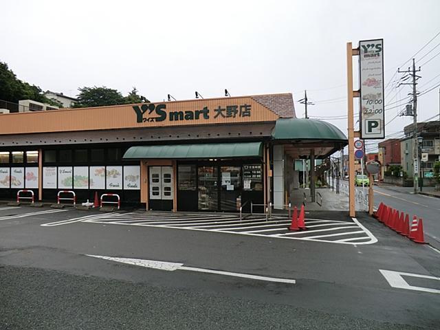 ワイズマート 大野店