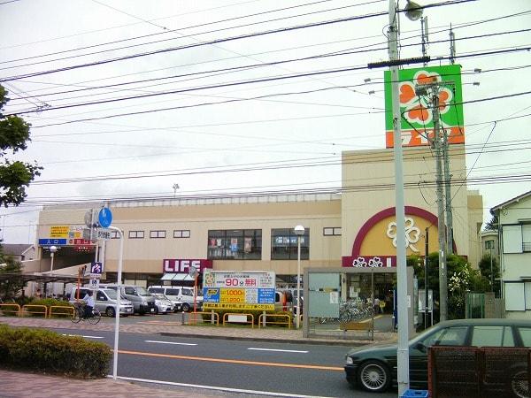 ライフ 宿河原店